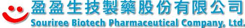 盈盈生技製藥股份有限公司
