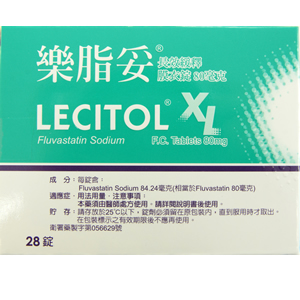 Lecitol XL Film-coated Tablets 80 mg