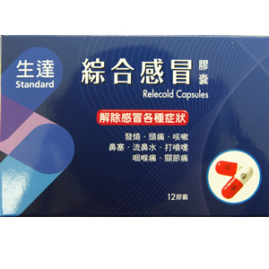 Standard Relecold Capsules