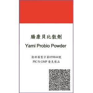 Yami Probio Powder